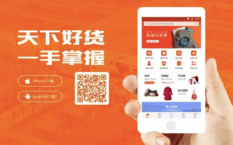 Có thể dịch trang Taobao sang tiếng Việt trên điện thoại nhưng không thể dịch app Taobao sang tiếng Việt